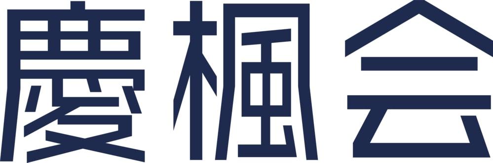 慶楓会(南麻布・広尾の幼児教室)